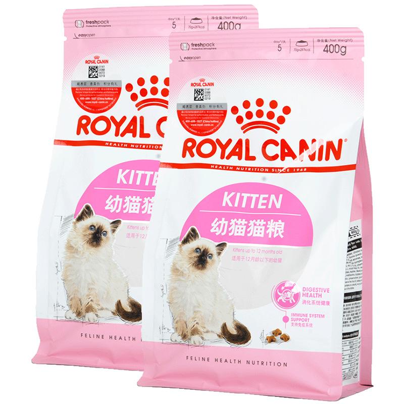 皇家猫粮K36幼猫粮400g2包加菲猫英短布偶猫食粮蓝猫专用猫咪主粮优惠券
