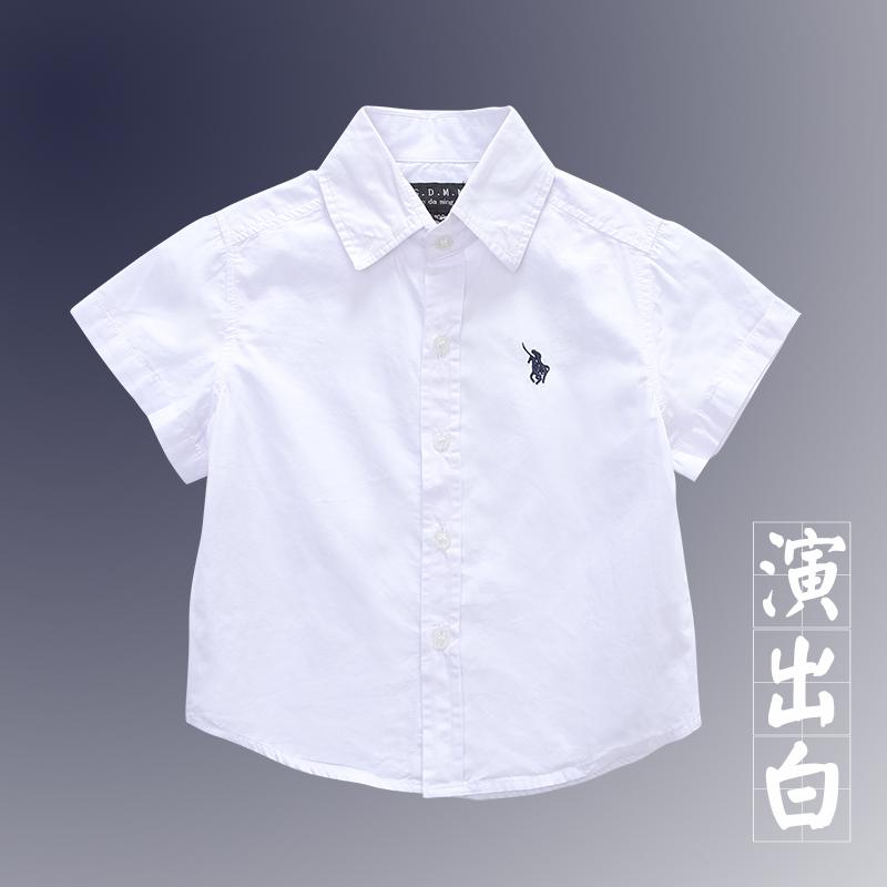 2018兒童男童學生白色活動表演出純棉春夏季新款短袖休閒襯衫