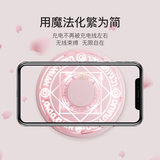 Yuantu plan magic array wireless charger treasure portable compact creative cute carry your Apple Huawei creative