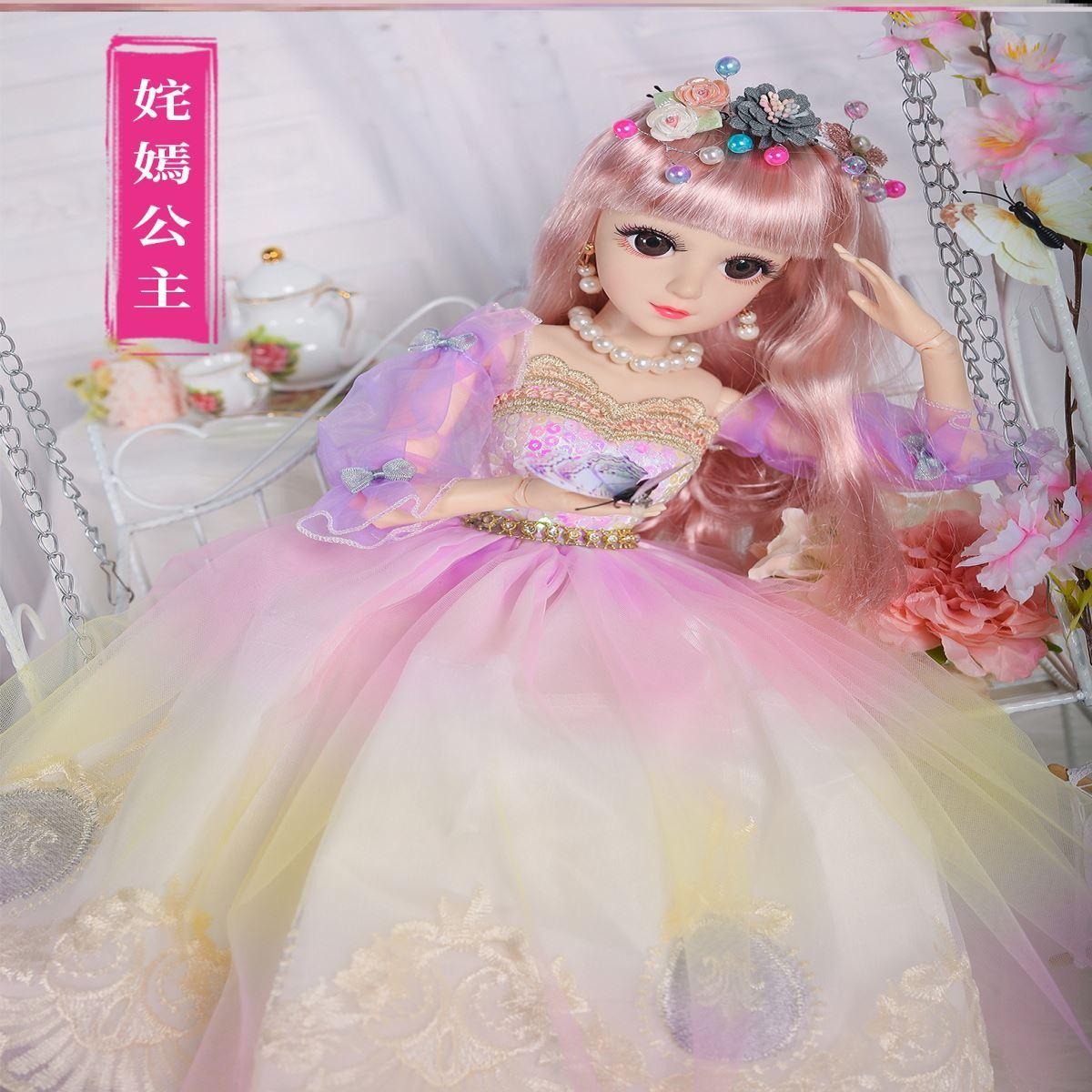 翅膀公主裙星座双人嘿喽芭比娃娃套装女孩公主玩具屋美人特大房子