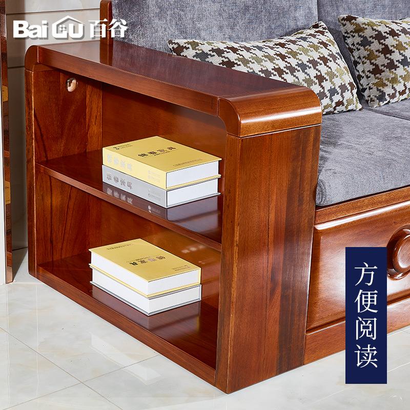 新中式全实木贵妃沙发组合冬夏两用抽屉储物黄金柚木客厅家具F75