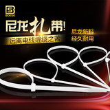 Self-locking nylon cable ties 4x200mm large 嘞 dead dog plastic buckle strong step cable with long white / black