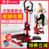 Stovepipe stepper thin belly women left and right multifunctional home weight-loss machine sports climbing pedal fitness equipment