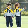 小学生校服冲锋衣运动套装幼儿园园服春秋装英伦风儿童班服三件套
