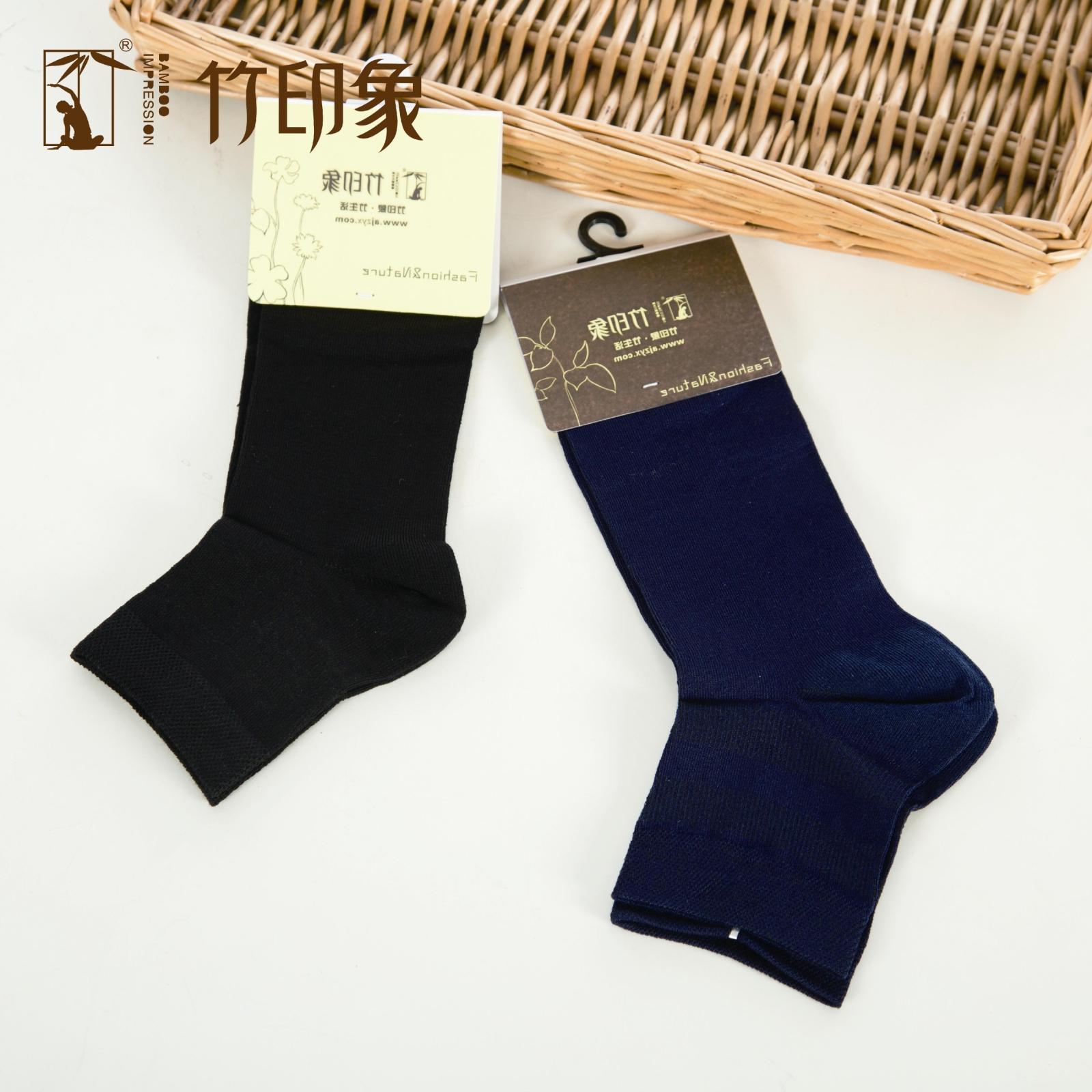 竹印象竹纤维夏季薄款男袜子舒适透气 针织袜子