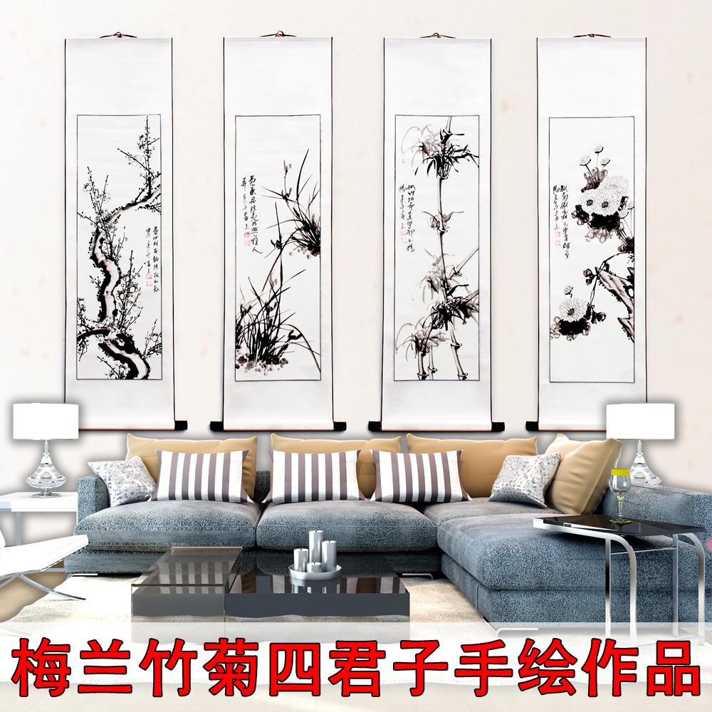梅蘭竹菊四君子四條屏 純手繪真跡字畫國畫中堂畫 卷軸掛畫裝飾畫