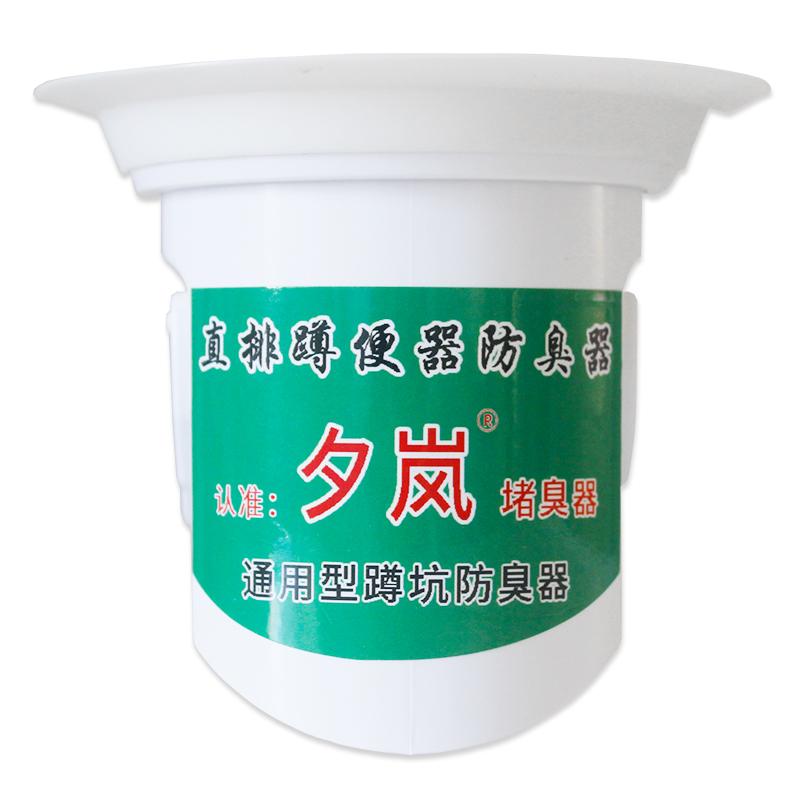 蹲坑蹲便器防臭器卫生间通用大便池盖板塞子新款式厕所防臭堵臭器