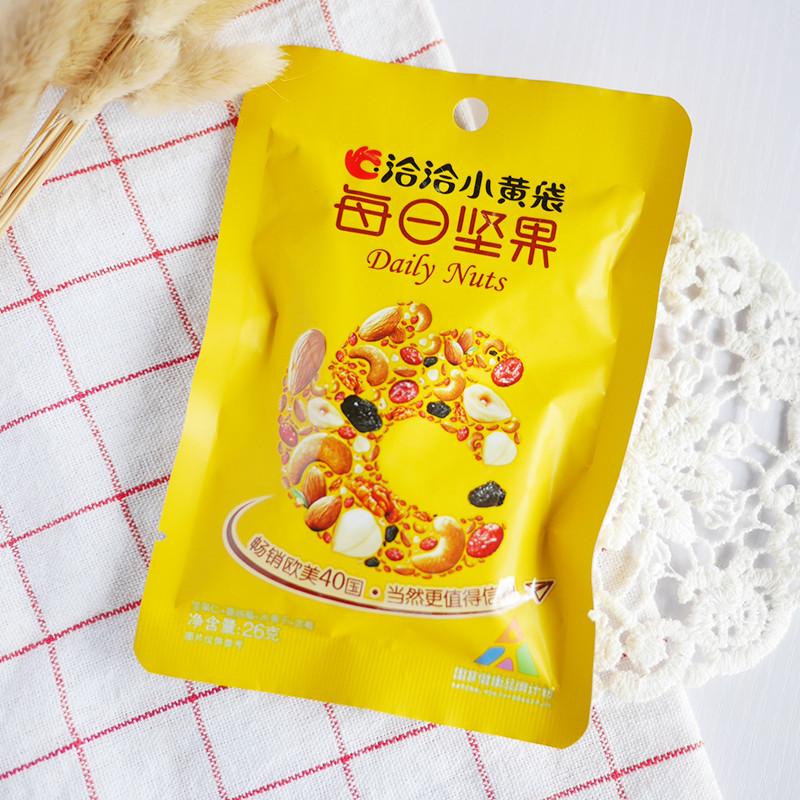 混合装孕妇恰恰小包装干果零食 780g 包小黄袋整箱 30 洽洽每日坚果