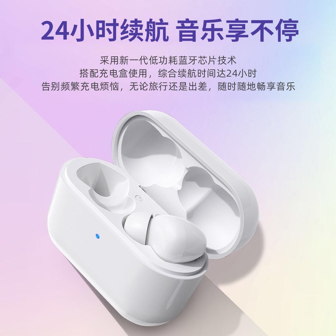 无线蓝牙耳机降噪入耳式适用于苹果华为手机荣耀官方旗舰店正品 EarbudsX1 荣耀亲选 现货速发