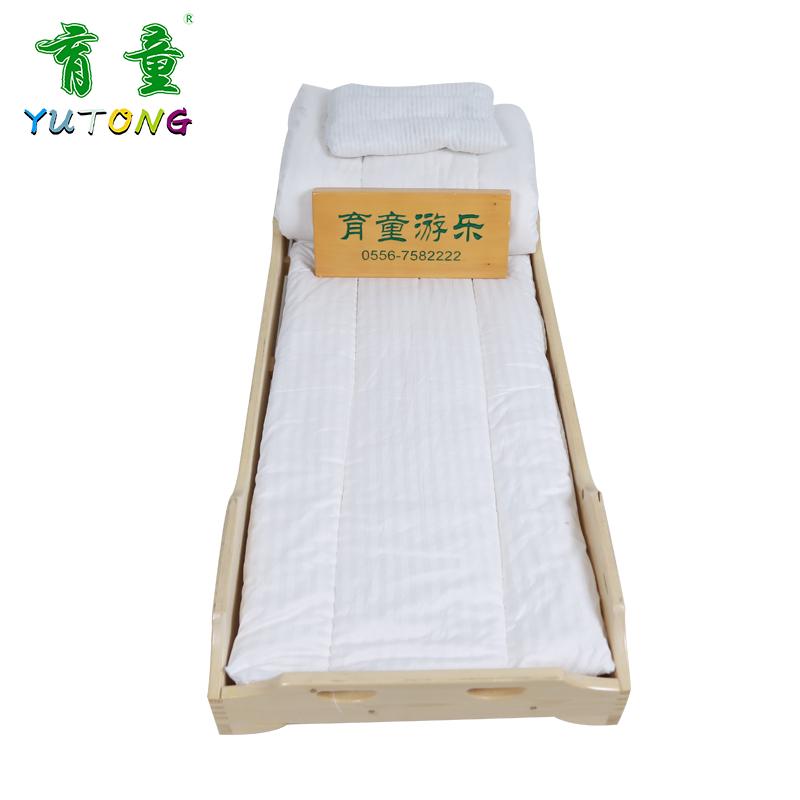 厂家直销幼儿园儿童午休床上三件套家用儿童棉芯六件套可定做
