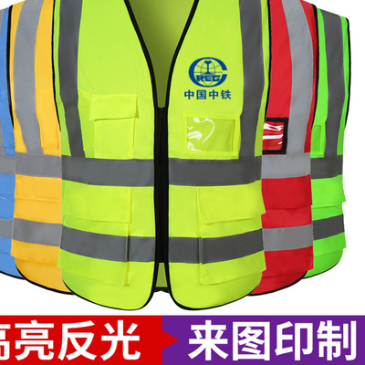 Custom vest reflective vest traffic safety clothing construction site sanitation reflective clothing work clothes printing logo