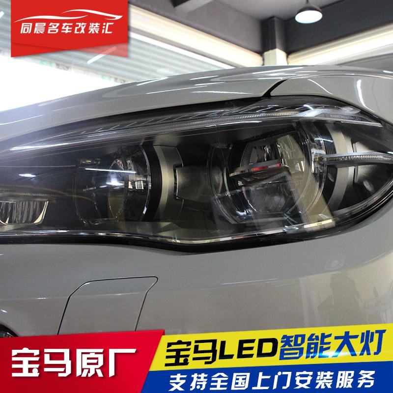 宝马x5 x6 3系7系 5系520 528 525 530改装原厂高配全LED大灯总成
