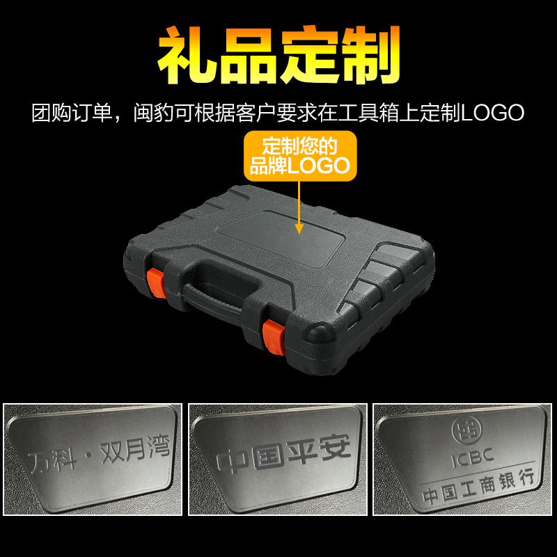 闽豹家用电钻电动手工具套装五金电工专用维修多功能工具箱木工