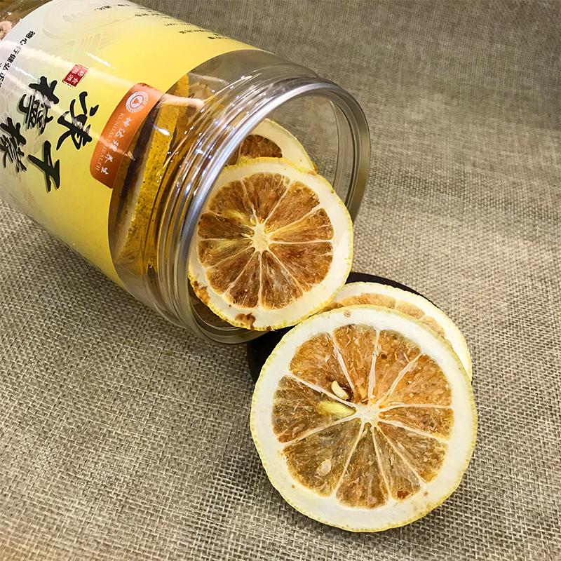 柠檬片泡茶干片冻干柠檬片泡水茶叶花茶 坤达理养生