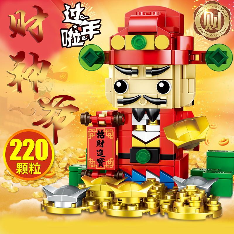 哲高QL0953中国风福禄寿鼠新年舞狮积木益智拼装儿童玩具礼物007D