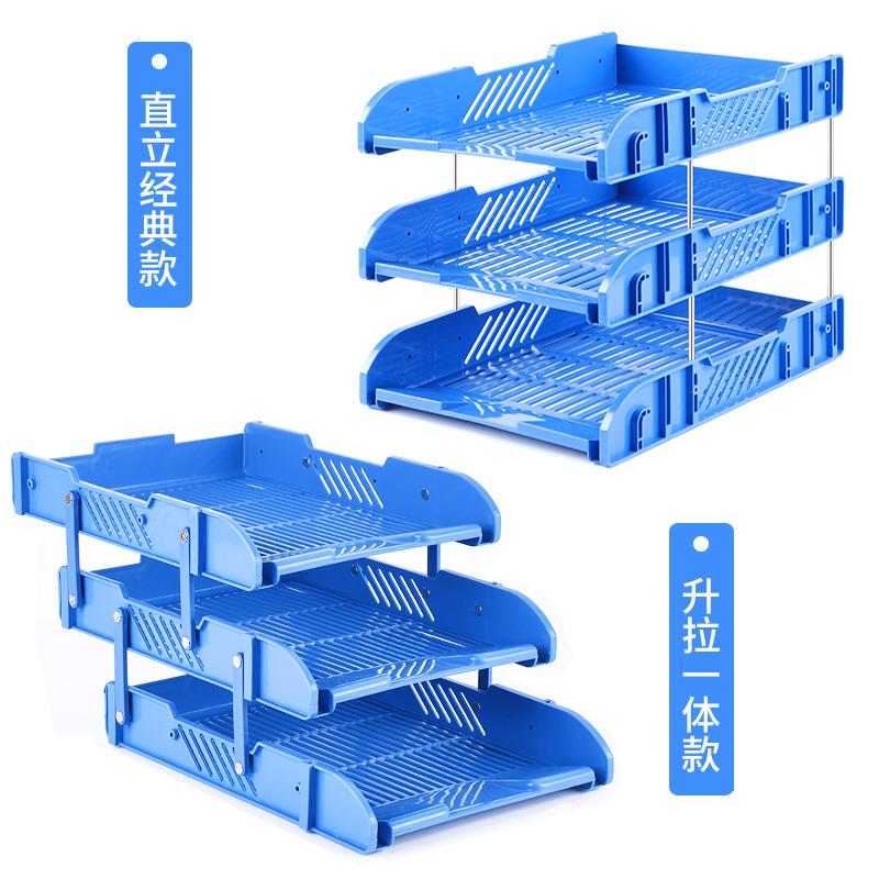 创易新款时尚创意小清新色三层文件盘桌面文件座办公室用品文件架子升拉直立式资料架文件夹收纳盒框文具批发