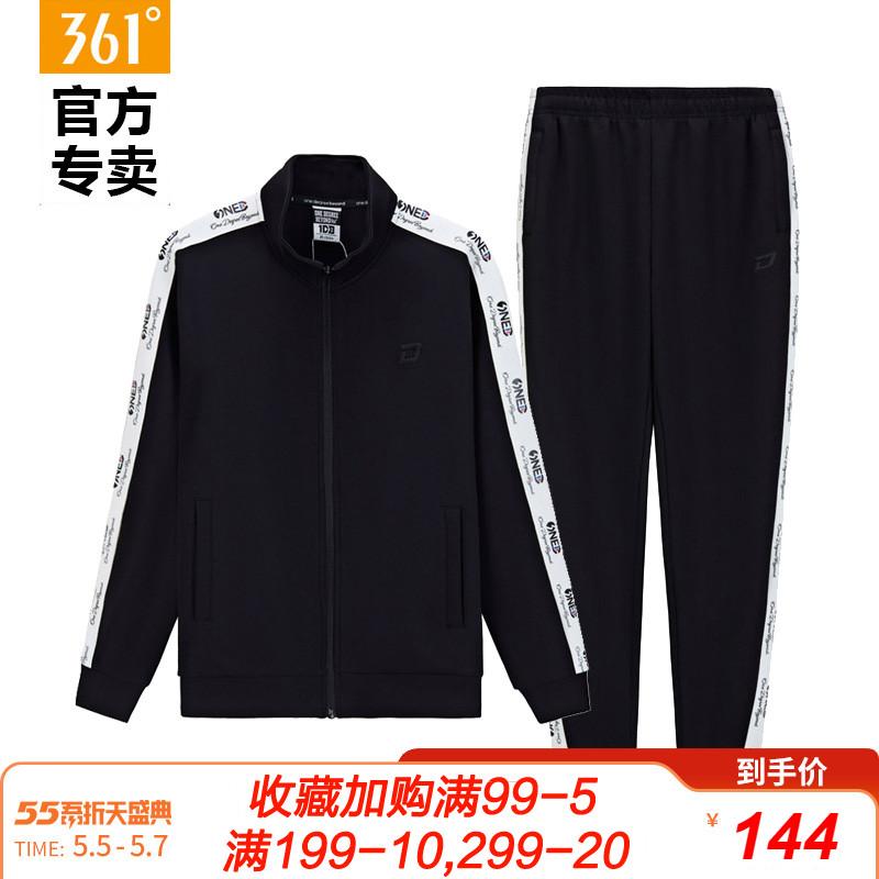 361度运动套装男休闲运动服2020春季新款361立领卫衣套装两件套男