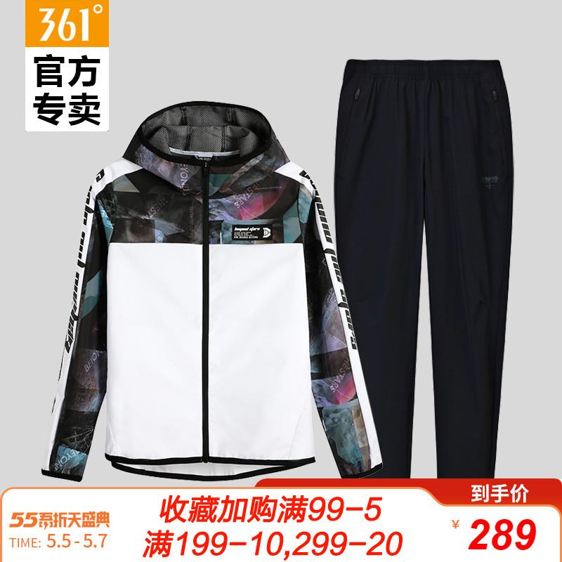 361度女装运动套装夹克2020春秋运动服361女连帽风衣外套跑步长裤