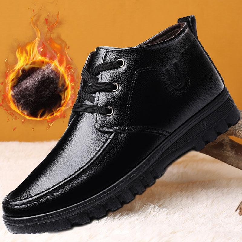 中老年棉鞋男冬季保暖加绒加厚中老年皮鞋防水防滑老人爸爸软皮鞋