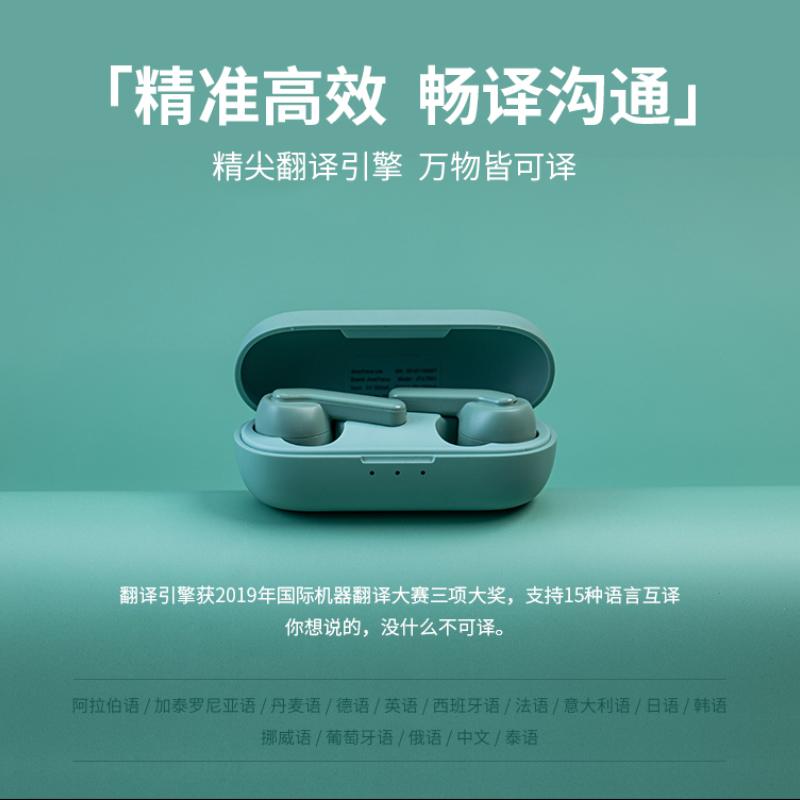 腕语实时翻译耳机同声传译无线蓝牙耳机会议双耳智能中英同步互译神器