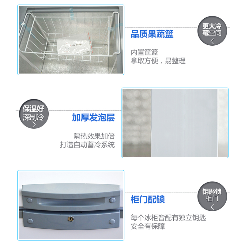 雪宝莱大冰柜商用家用超大容量冷藏冷冻顶开式节能卧式单双温小型