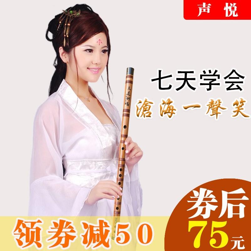 横笛儿童女孩培训班 苦竹笛 初学者大人零基础专业演奏乐器 笛子