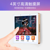 Lang song S86F voice control background music system suits Andrews WIFI Bluetooth audio host Smart Home