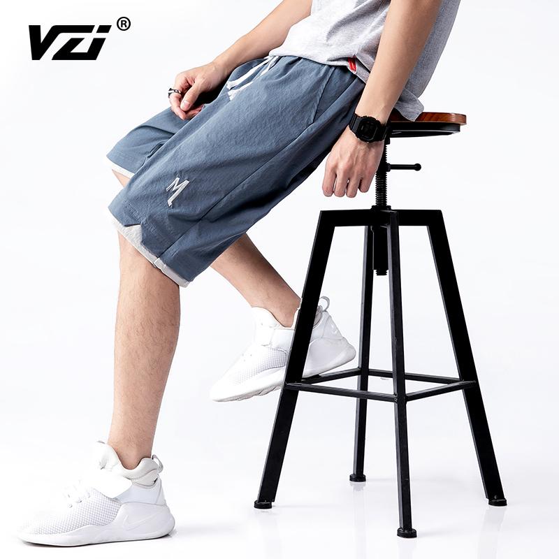 白菜价!宽松清凉,可当家居裤:VZI 男士 薄款夏季冰丝短裤