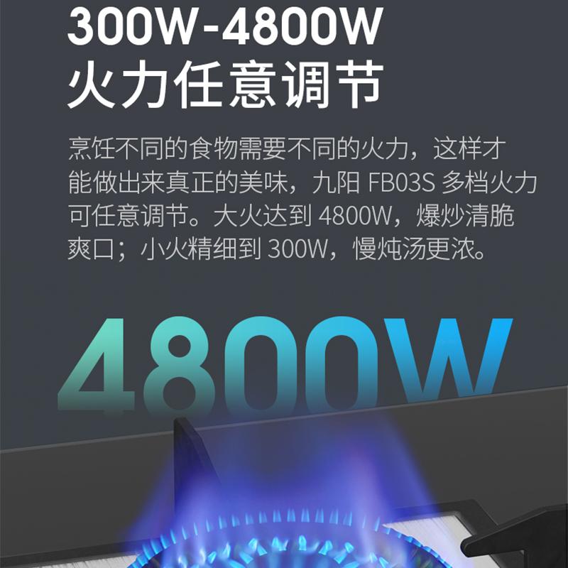 九阳旗舰店煤气灶双灶家用台式嵌入式猛火天然气灶炉煤气炉FB03S