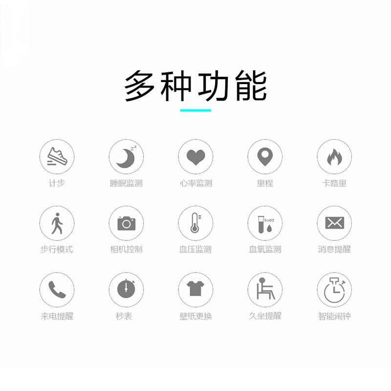 vivo 小米华为通用手环玫金女士蓝牙大人电子表 智能手表女运动跑步