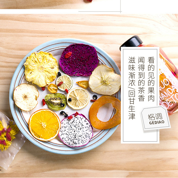纯水果网红茶果干片新鲜手工混合花果茶茶包果粒茶组合花茶礼盒
