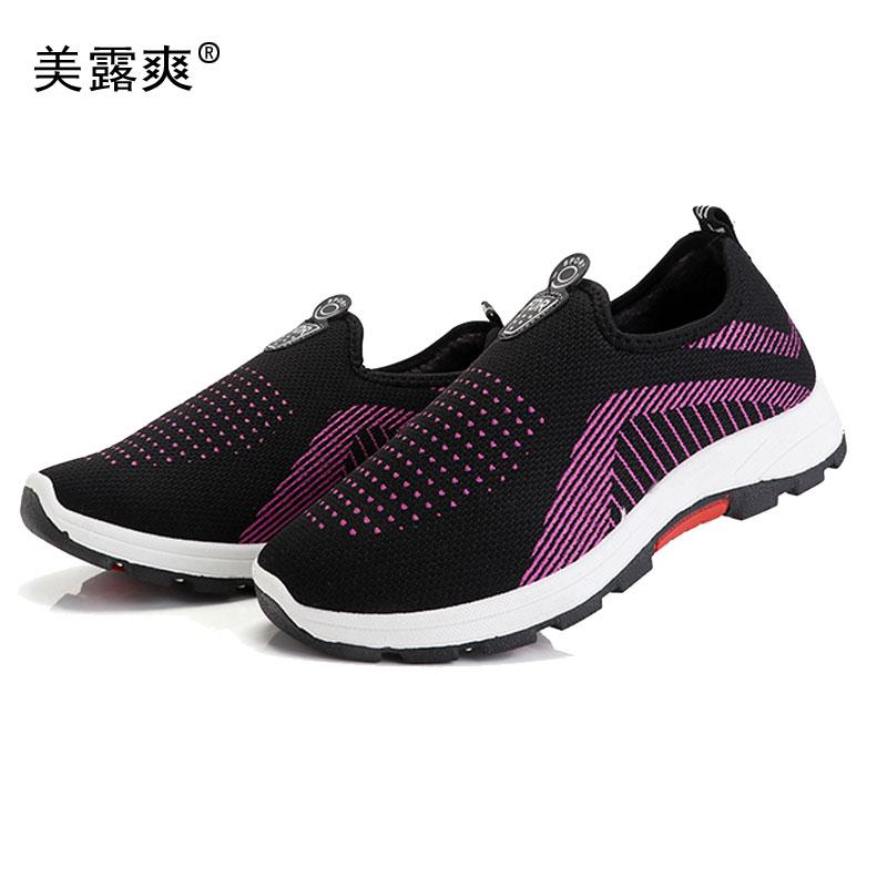 老北京棉鞋女冬季加绒加厚老人鞋防滑保暖上班中老年棉鞋妈妈鞋