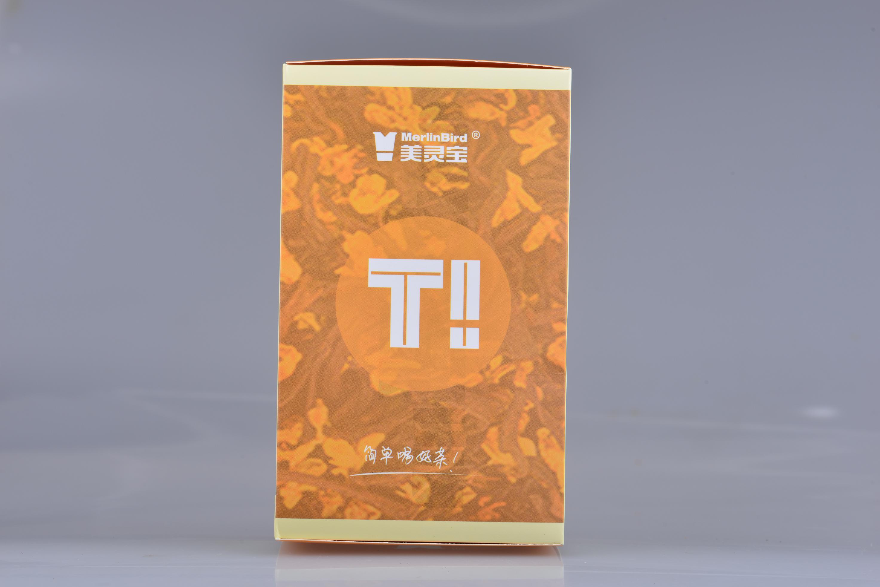 买二送一 桂花普洱茶再加工茶袋泡茶系列 袋泡茶 美灵宝