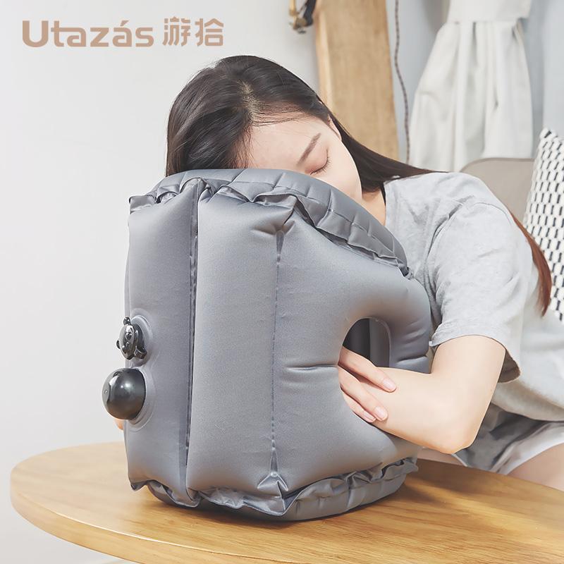 趴睡神器 utazas 按压式自动充气趴睡抱枕 天猫优惠券折后¥48起包邮(¥58-10)多规格可选