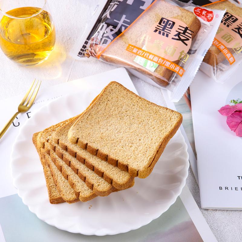 A黑麦全麦面包粗粮代餐食品营养早餐切片吐司整箱办公室零食