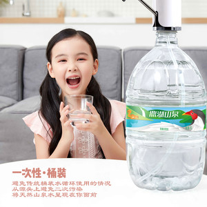 广东鼎湖山泉8L*2桶饮用水天然山泉水小桶装水PK矿泉水包邮