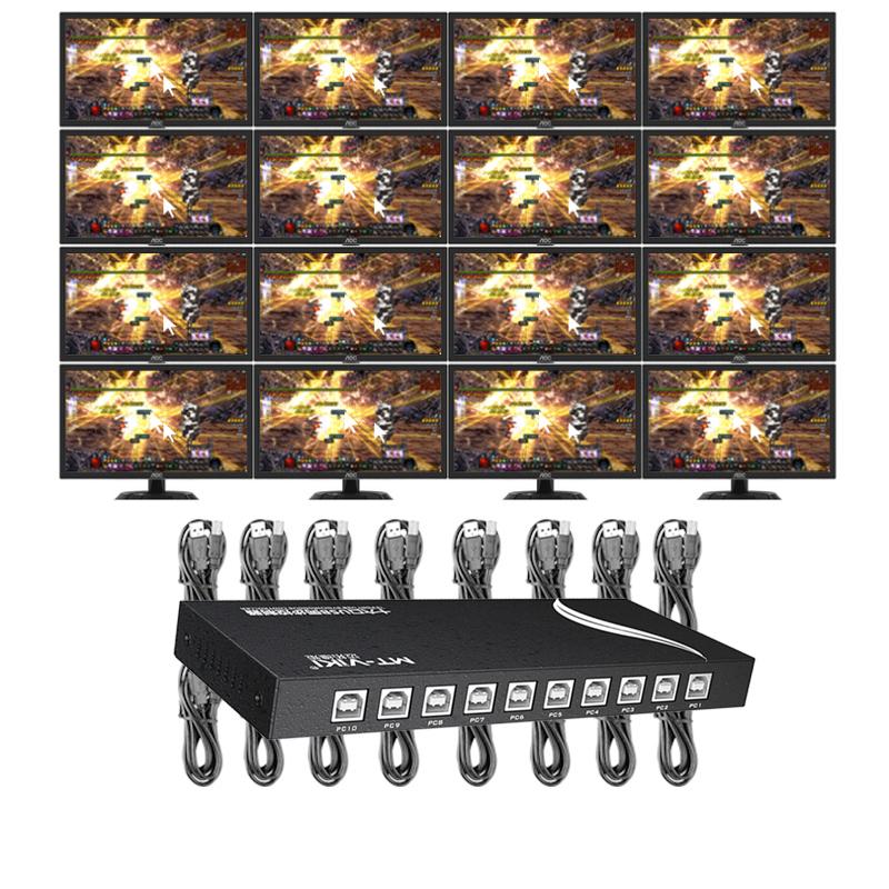 键鼠同步控制器 USB 多开搬砖防检测 DNF 口同步器 16 KM116U 迈拓维矩