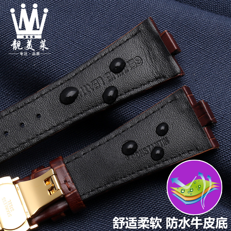 适用VC江诗丹顿纵横四海系列真皮手表带 男 防水橡胶硅胶凸口表带