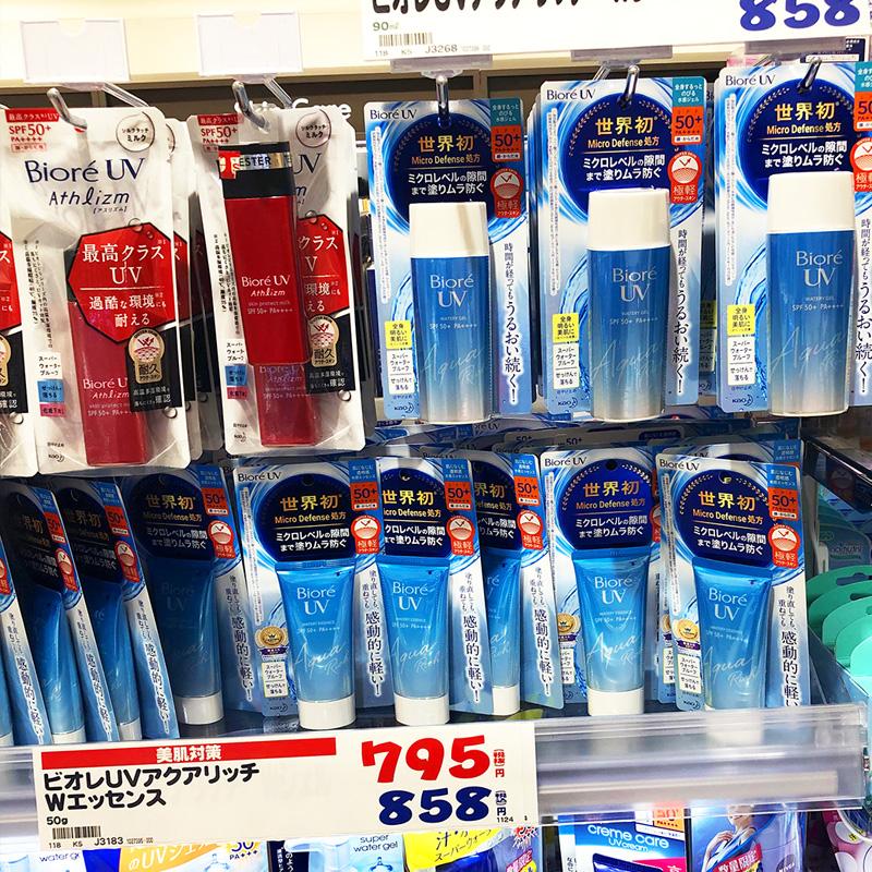 新版 19 肌肤防护精华 spf50 美白 Biore 碧柔红管防晒霜喱乳红色红瓶