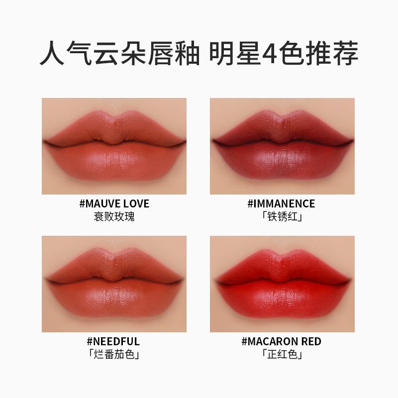 【38活动】3CE三熹玉云朵唇釉 哑光雾面口红唇膏晚霞色铁锈红