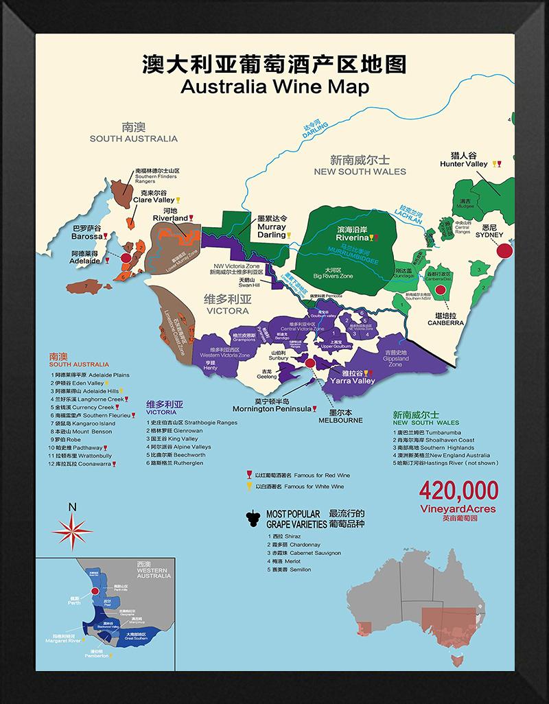 世界及法国葡萄酒产区地图红酒分布图酒庄庄园酒窖海报装饰画挂图
