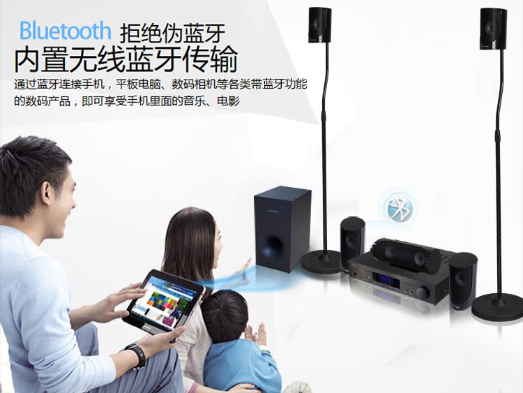家庭影院音响套装家用客厅无线环绕组合智能音箱 5.1 原装三星