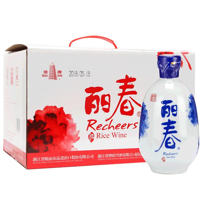 6 丽春绍兴黄酒基酒八年 375ml 瓶箱装手工半干型自饮塔牌花雕酒