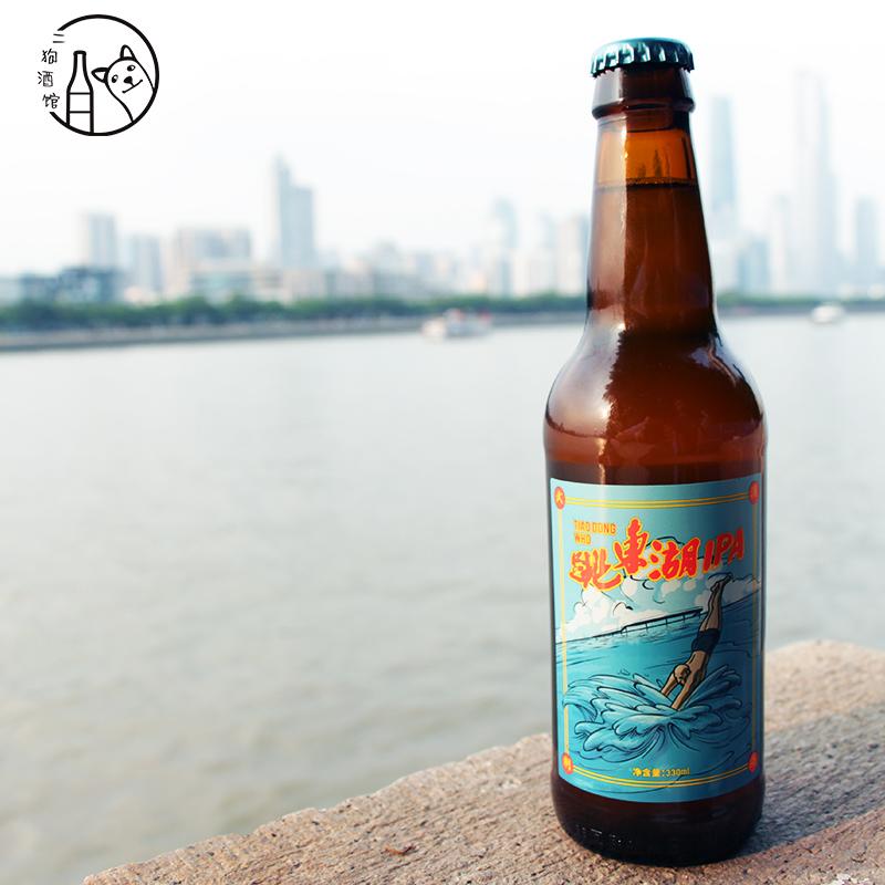 瓶装 24 330ml 精酿啤酒 ipa 经典跳东湖 十八号酒馆自酿 中国精酿