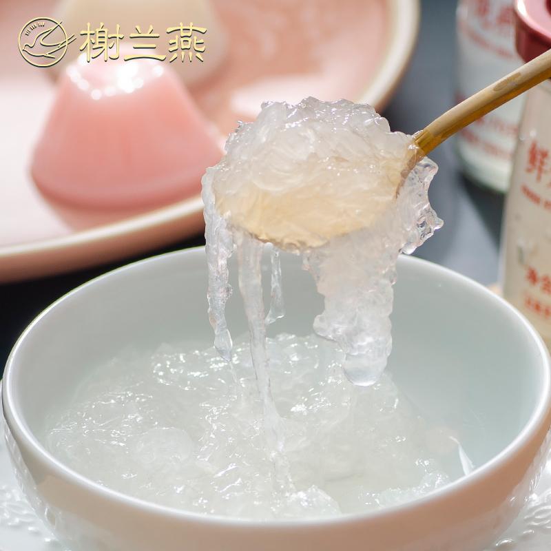 榭兰燕 孕妇鲜炖燕窝 正品现炖冰糖即食燕窝70g*1瓶营养滋补品