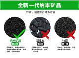 Charcoal package in addition to formaldehyde to smell new home decoration household supplies suction formaldehyde odor deodorizing activated carbon coated package