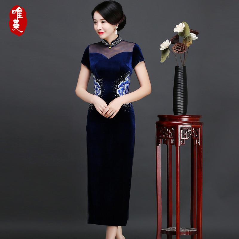 性感露背中式妈妈装结婚礼服演出大码修身长款显瘦金丝绒刺绣旗袍