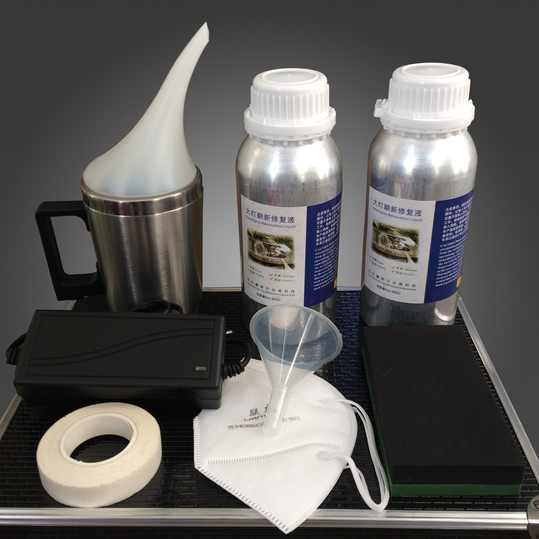 汽车大灯清洗翻新修复工具套装车灯翻新修复液镀膜大灯抛光剂打磨