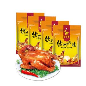 4只装整箱正宗山东特产德州五香扒鸡烧鸡整只熟食鸡肉零食旗舰店