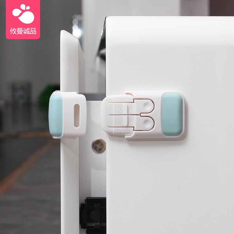 攸曼诚品儿童抽屉锁婴儿安全锁宝宝安全防夹手锁儿童柜门柜子锁扣